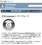 スクリーンショット(2009-12-30 11.17.36).png